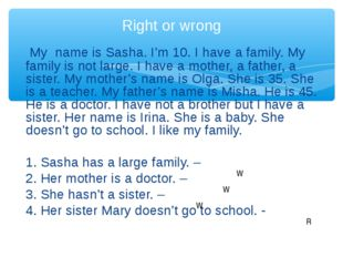My name is Sasha. I'm 10. I have a family. My family is not large. I have a