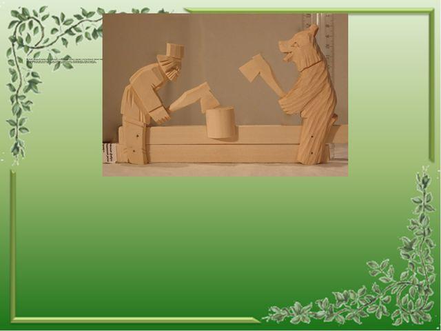 Русский народный промысел, состоящий в изготовлении резных игрушек и скульпт...