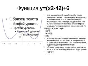 Источники: Сайт Полякова К.Ю. http://kpolyakov.spb.ru Решение Ермошиной М.Ю.