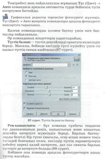 hello_html_m645aac73.jpg