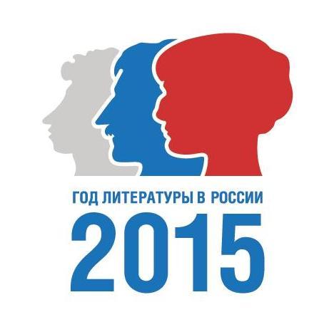 http://www.sostav.ru/app/public/images/news/2014/12/25/lit1.JPG