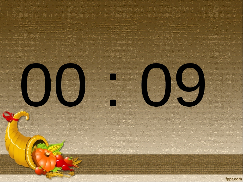 00 : 09