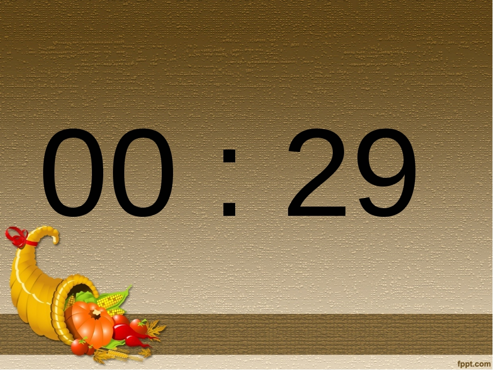 00 : 29