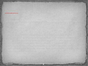г. Пермь, мкрн. Бахаревка, ул. Пристанционная, 38 дата основания: 1908 дейст