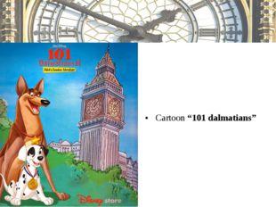 """Cartoon """"101 dalmatians"""""""