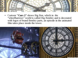 """Cartoon """"Cars 2"""" shows Big Ben, which in the """"wheelbarrows"""" world is called B"""