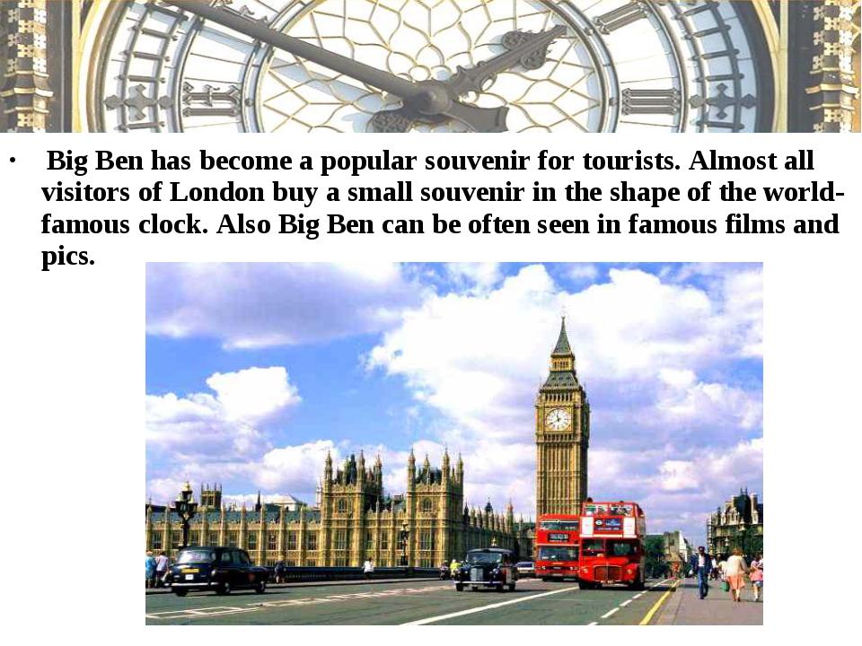 Big Ben has become a popular souvenir for tourists. Almost all visitors of L...