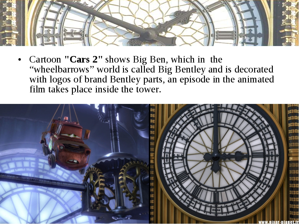 """Cartoon """"Cars 2"""" shows Big Ben, which in the """"wheelbarrows"""" world is called B..."""