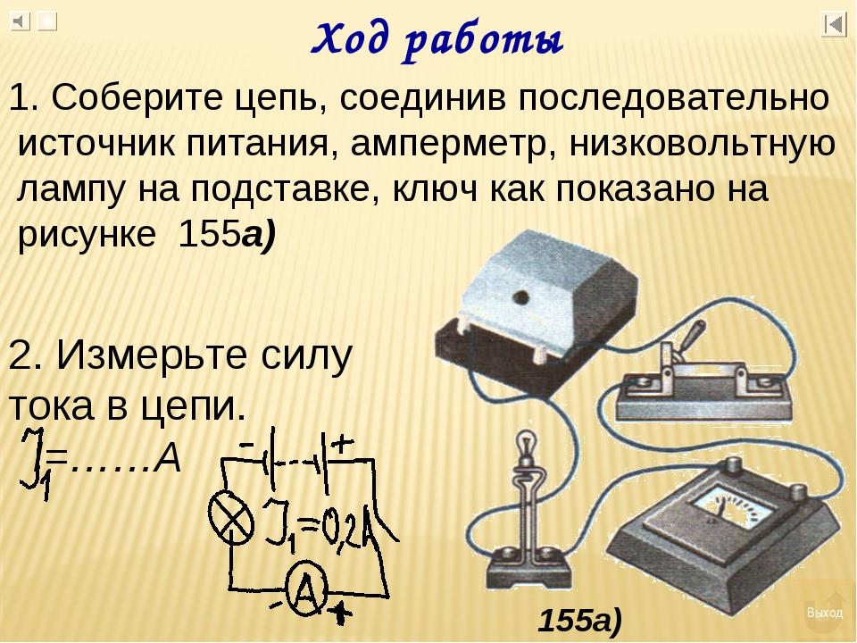 Солнечная система 96