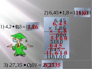 1,26 6, 4 5 × 1, 8 5 1 6 0 6 4 5_ 11, 6 1 0 0,2735 11,61