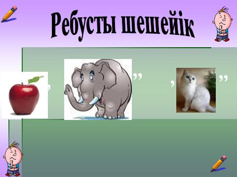 hello_html_m4ab2dbe8.png