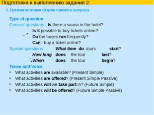Type of question General questions Is there a sauna in the hotel? Is it p