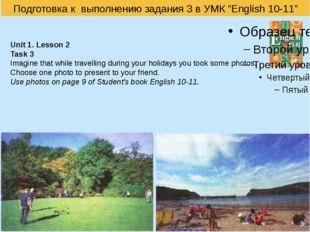 """Подготовка к выполнению задания 3 в УМК """"English 10-11"""" Unit 1. Lesson 2 Tas"""
