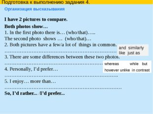 I have 2 pictures to compare. Both photos show… 1. In the first photo there i
