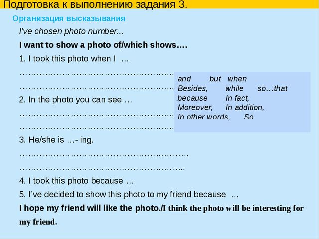 I've chosen photo number... I want to show a photo of/which shows…. 1. I too...