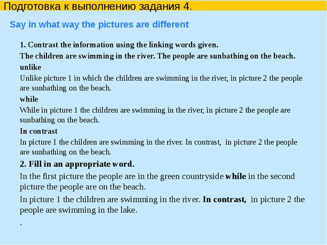 1. Contrast the information using the linking words given. The children are s...