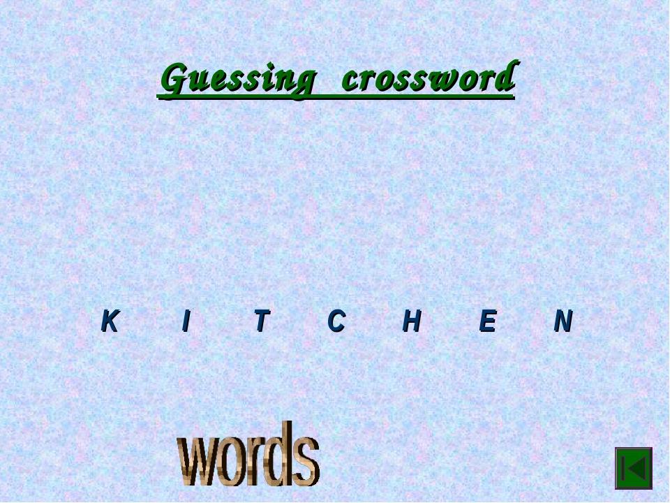 Guessing crossword