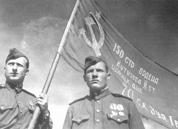 http://militera.lib.ru/memo/russian/levin_ua2/09.jpg