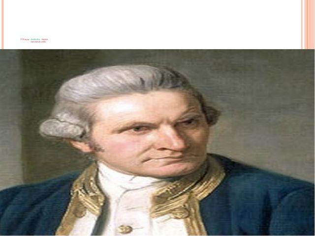 1778 жылы Джеймс Кук Нортон шығанағын ашты.