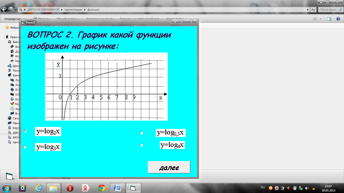 hello_html_f50e954.png