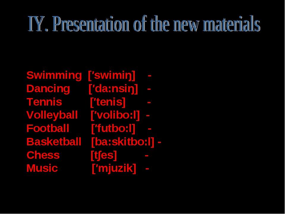 N e w w o r d s Swimming [′swimiŋ] - жүзу Dancing [′da:nsiŋ] - би Tennis [′te...
