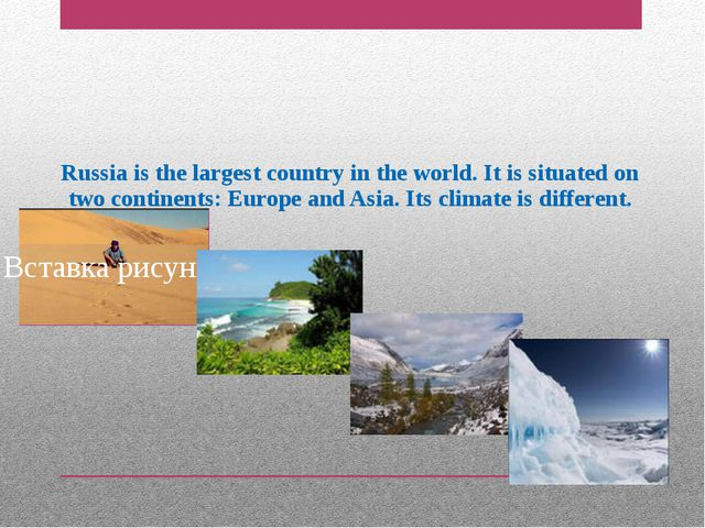 Russia is the largest country in the world. It is situated on two continents:...