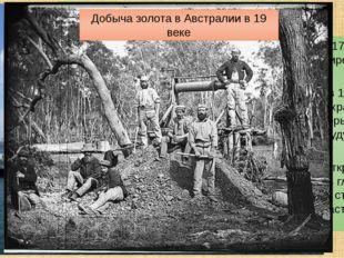 История открытия. Колонизация После плавания Кука, в 1786 году Англия решила