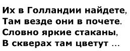 hello_html_23bc7666.png