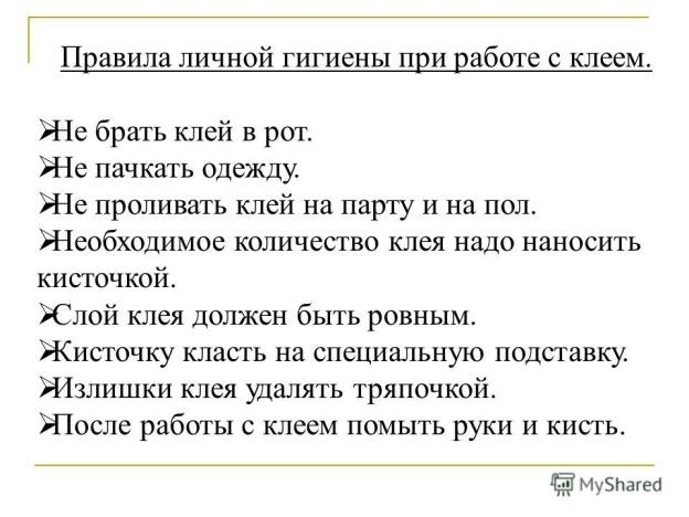 http://images.myshared.ru/600494/slide_7.jpg