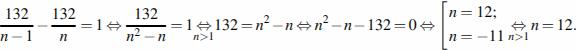http://reshuege.ru/formula/26/2646b17899704f47e45f18e21a95eb69.png