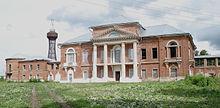 http://upload.wikimedia.org/wikipedia/commons/thumb/8/81/Nechaev_Palace_and_Shukhov_Tower_in_Polibino.jpg/220px-Nechaev_Palace_and_Shukhov_Tower_in_Polibino.jpg
