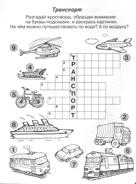 http://fs.nashaucheba.ru/tw_files2/urls_3/1290/d-1289094/1289094_html_245abc26.jpg