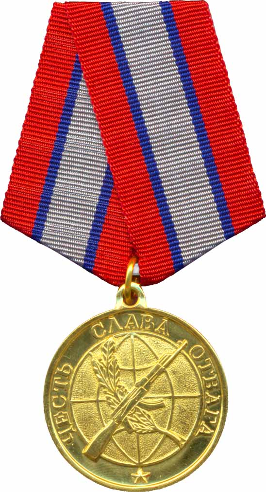 http://www.soldiering.ru/other/geralgika/russia/other/medal_veteran_01.jpg