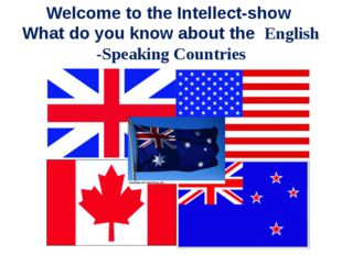 Welcome to the Intellect-show What do you know about the English -Speaking Co