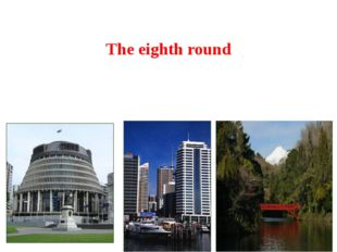 The eighth round