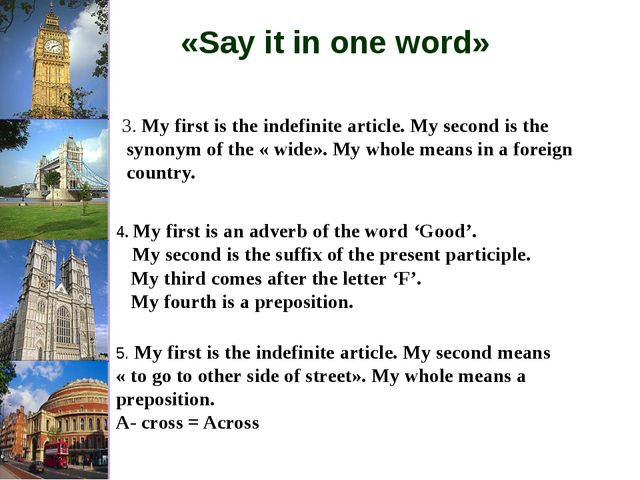 «Say it in one word» 3. My first is the indefinite article. My second is the...