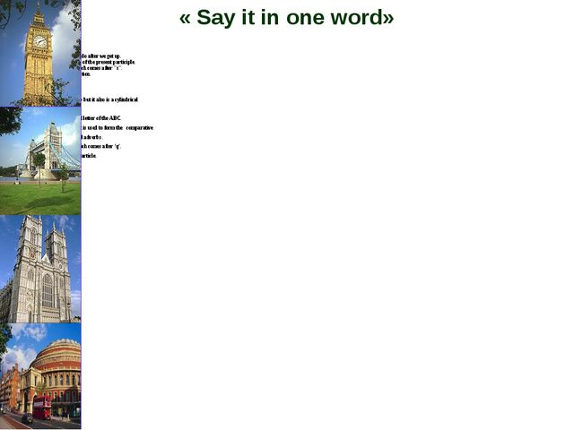 « Say it in one word» My FIRST is what we do after we get up. My SECOND is th...