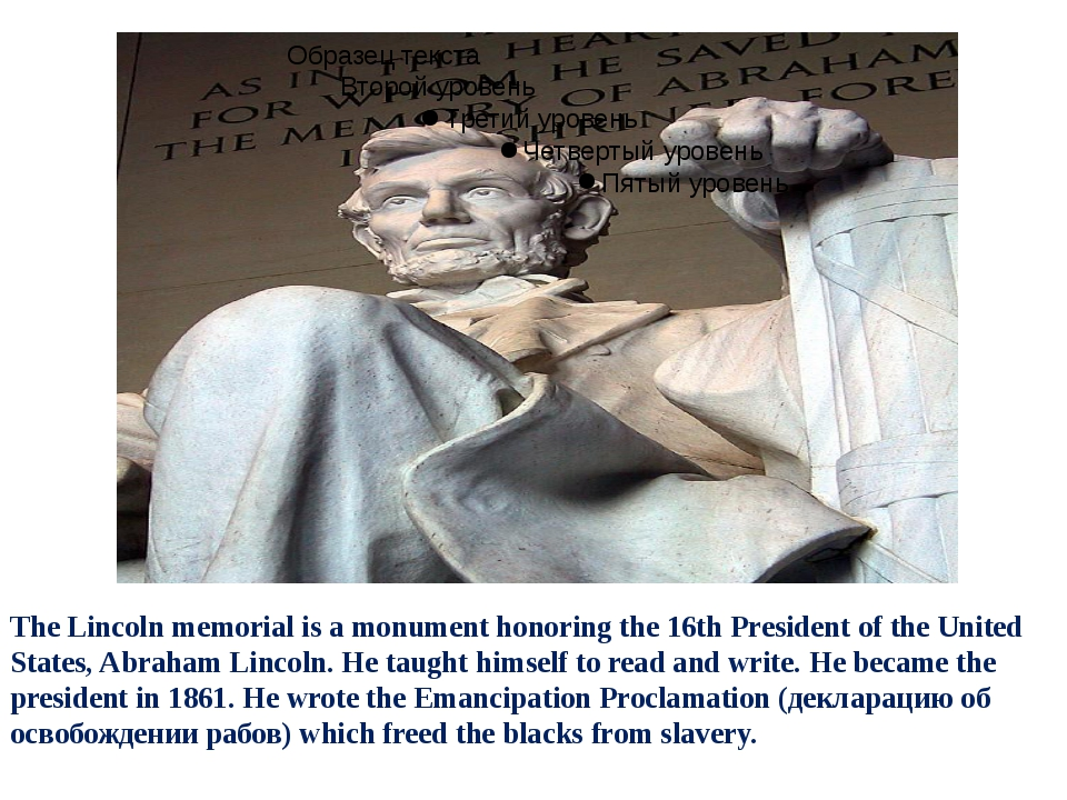 The Lincoln memorial is a monument honoring the 16th President of the United...