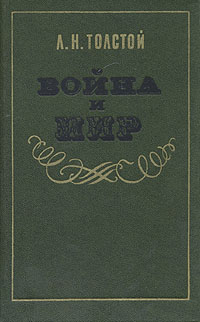 http://www.epubbooks.ru/pics/1000294227.jpg