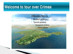 Welcome to tour over Crimea