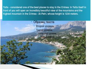 Yalta - considered one of the best places to stay in the Crimea. In Yalta it