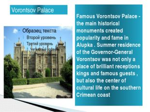 Famous Vorontsov Palace - the main historical monuments created popularity a