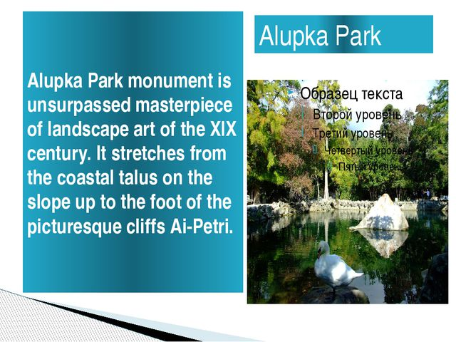 Alupka Park monument is unsurpassed masterpiece of landscape art of the XIX c...