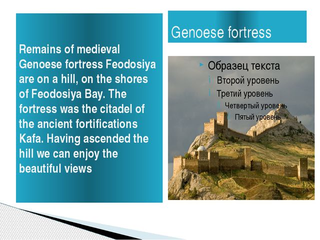 Remains of medieval Genoese fortress Feodosiya are on a hill, on the shores...