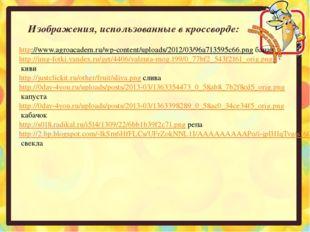 http://www.agroacadem.ru/wp-content/uploads/2012/03/96a713595c66.png банан ht
