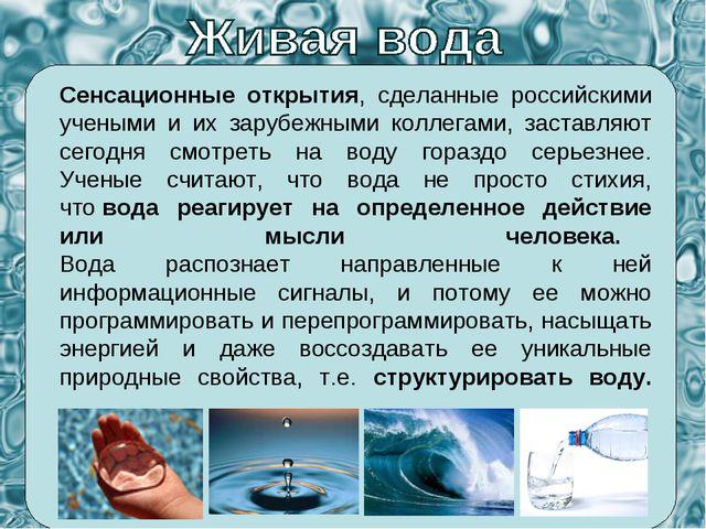 Сенсационные открытия, сделанные российскими учеными и их зарубежными коллега...