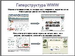 2.06-12.jpg