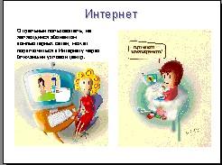 2.06-5.jpg