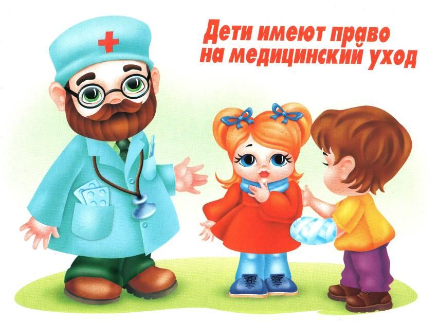 http://top-bal.ru/pars_docs/refs/84/83939/83939_html_m2bdcdac7.jpg