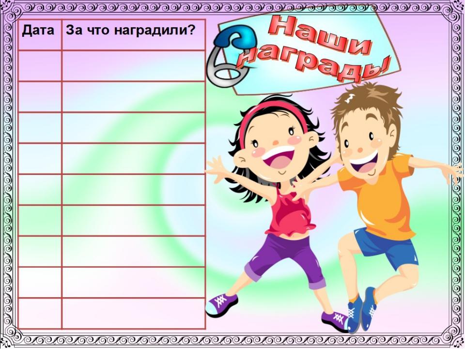 Глория Джинс Офис
